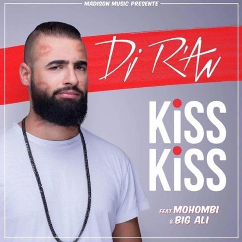 DJ R'an